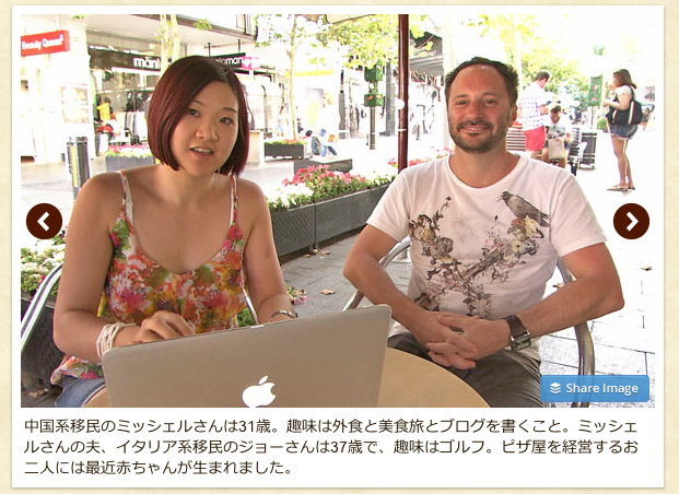 NHK-Japanese-Documentary-foodie-cravings